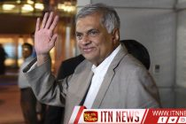 UNP Leader Ranil Wickremesinghe left the country for Dubai