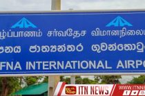 Jaffna International Airport temporarily closed down