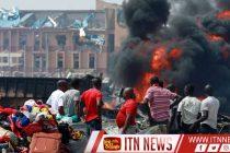 Lagos pipeline blast kills 15, destroys several buildings