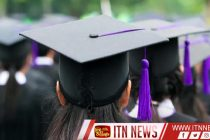 Names of trainee graduates will appear on Public Administration website on Wednesday