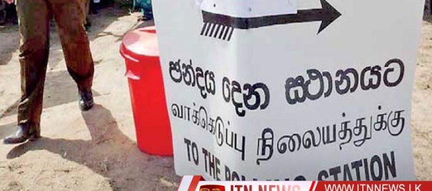 இதுவரையில் 5,814 தேர்தல் முறைப்பாடுகள் பதிவு