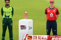இங்கிலாந்து – பாகிஸ்தான் இரண்டாவது 20 – 20 போட்டி இன்று மென்ச்செஸ்டரில்…