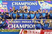 5வது முறையாக IPL கோப்பையை வென்றது மும்பை இந்தியன்ஸ்