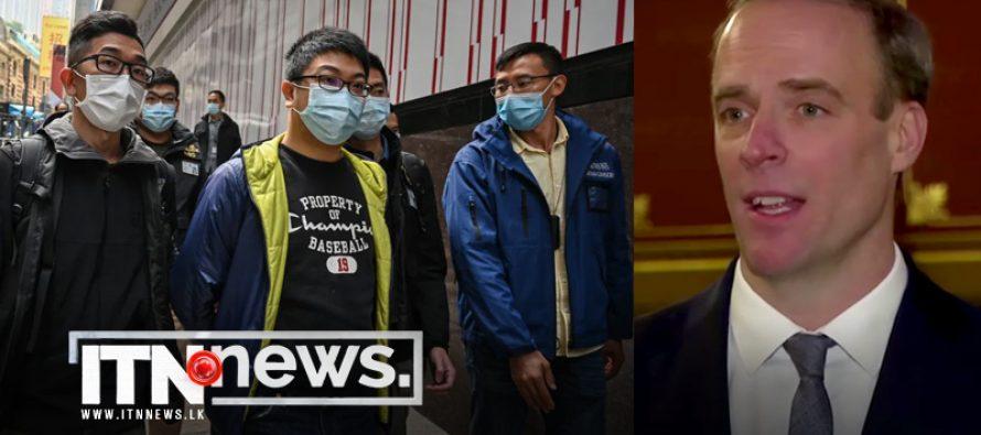 UK rebukes China for mass arrests in Hong Kong