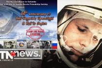 60TH ANNIVERSARY OF YURI GAGARIN'S SPACEFLIGHT AND VISIT TO CEYLON