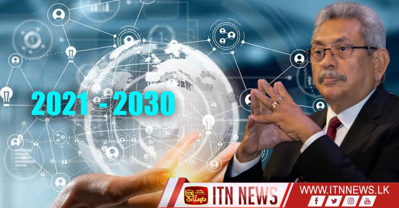 2021 -2030 නිපුණතා සංවර්ධන දශකය ලෙස ජනපති නම් කරයි