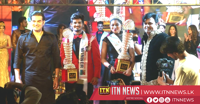 Beauty pageant for married men and women concludes in New Delhi