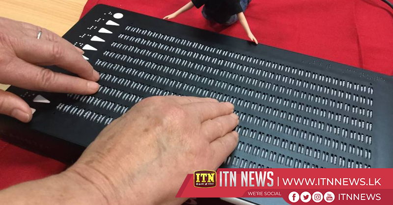 Braille tech firm builds 'Kindle for the blind