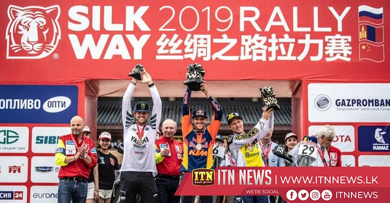 Victory for Britain's Sam Sunderland in Silk Way Rally bikes category
