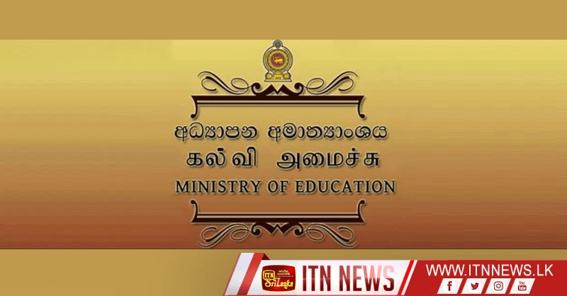 School holiday extended – New date for A/L exams to be decided