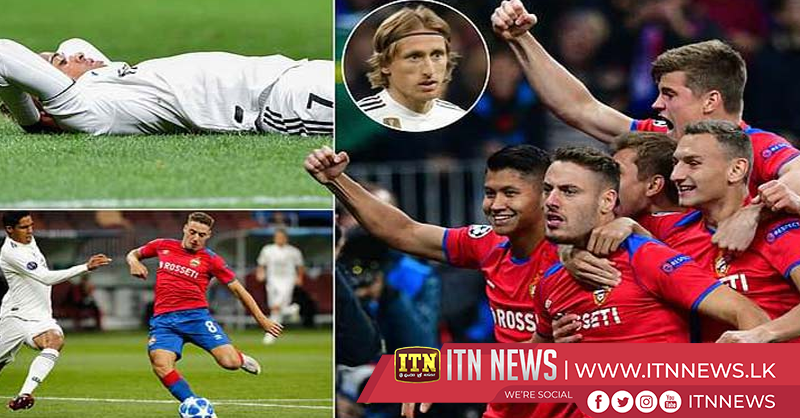 European champions Real Madrid fell to a surprise Champions League defeat by CSKA Moscow in Russia