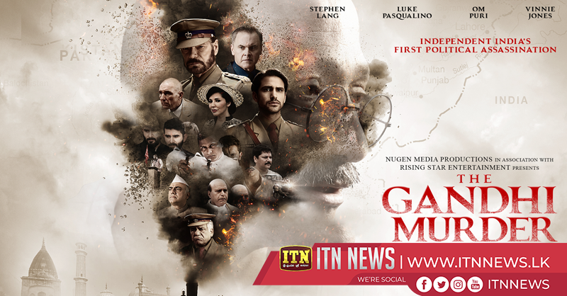 """The Gandhi Murder"" set  to be released next month"