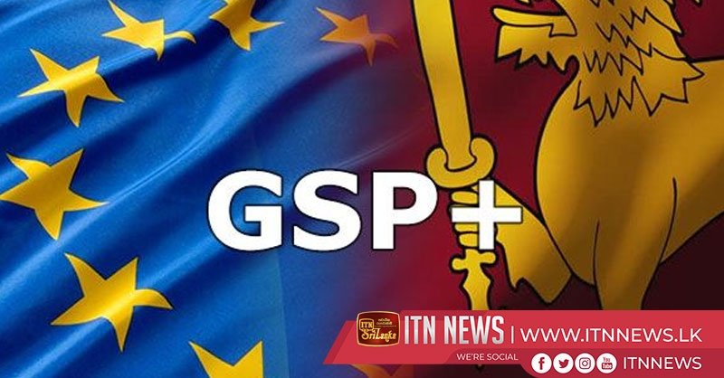 The European Union decides to grant GSP Plus concessions up to 2023