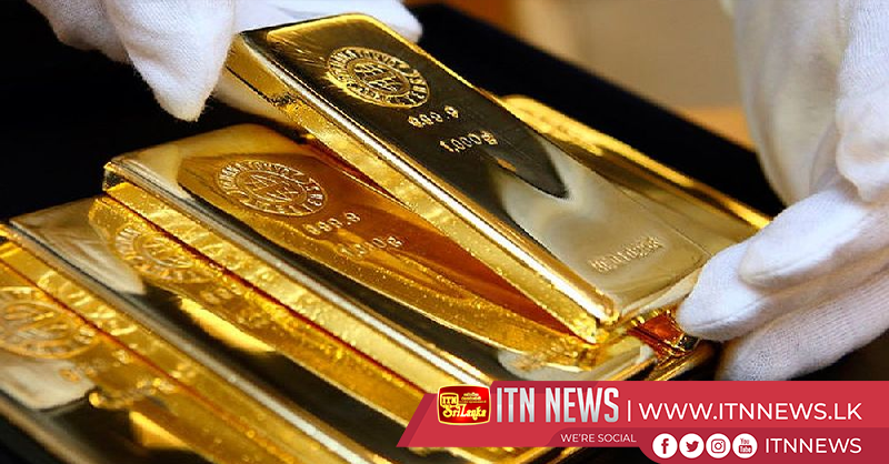 Three arrested with gold biscuits worth 15 million rupees