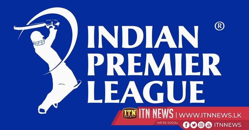 IPL ක්රීඩක වෙන්දේසියට ලොව පුරා ක්රිඩකයින් 971දෙනෙකු ලියාපදිංචි වෙයි