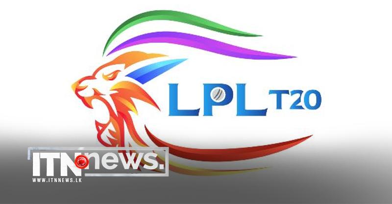 LPL போட்டி தொடர் ஜூலை மாதத்தில்..