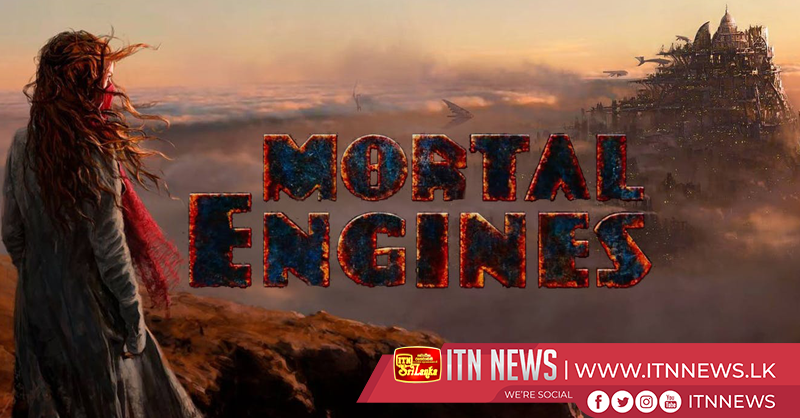 """Mortal Engines"" will be this month"