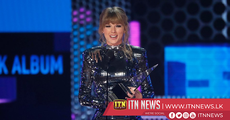 Taylor Swift sets new American Music Award record