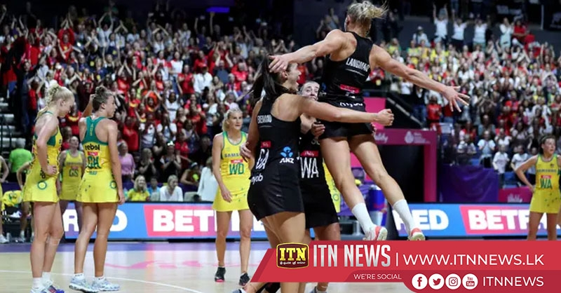 New Zealand beat Australia by one goal in final