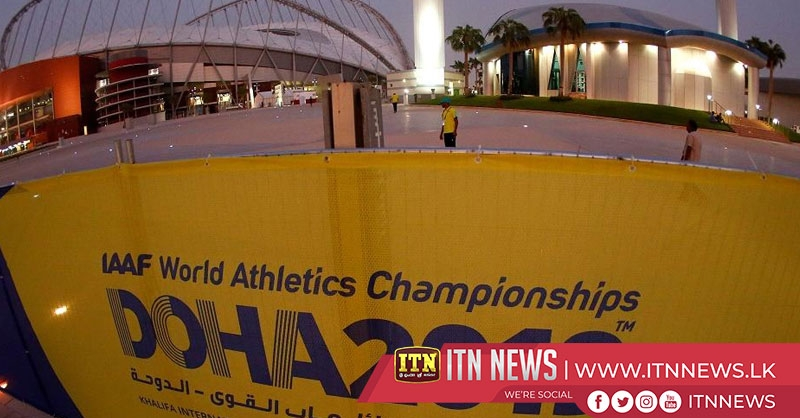 Qatar stadium ready for World Championships