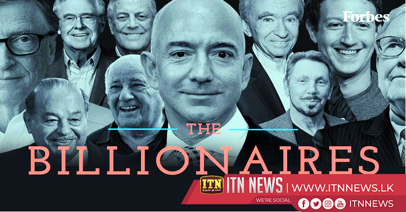 Richest billionaires – 2018