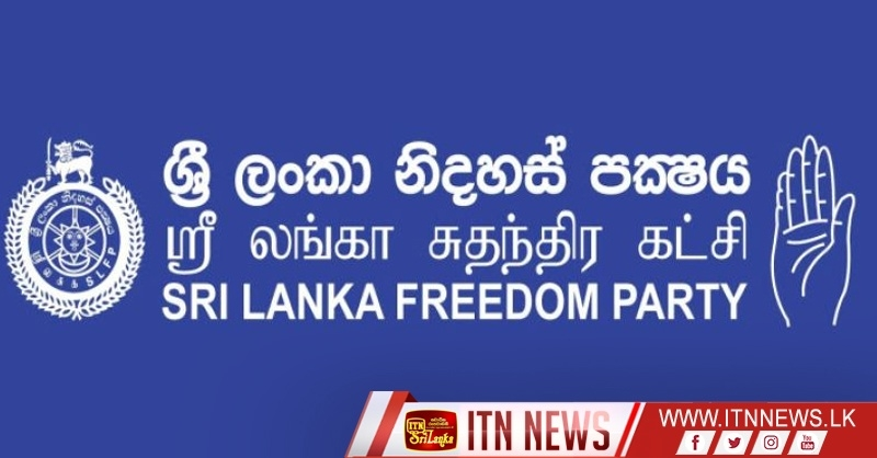 The SLFP will contest in four districts singlehandedly