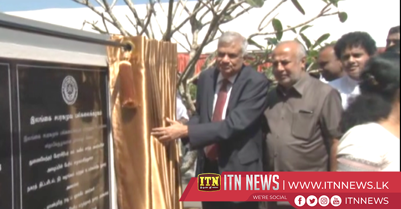 Prime Minister declares open the Sabaragamuwa Medical Faculty