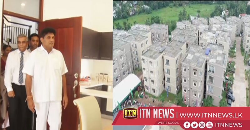 Mount Clifford Housing Project in Homagama vested with the public