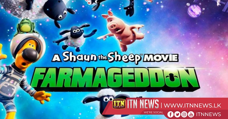 """A Shaun the Sheep Movie: Farmageddon"" will be released this Friday (VIDEO)"