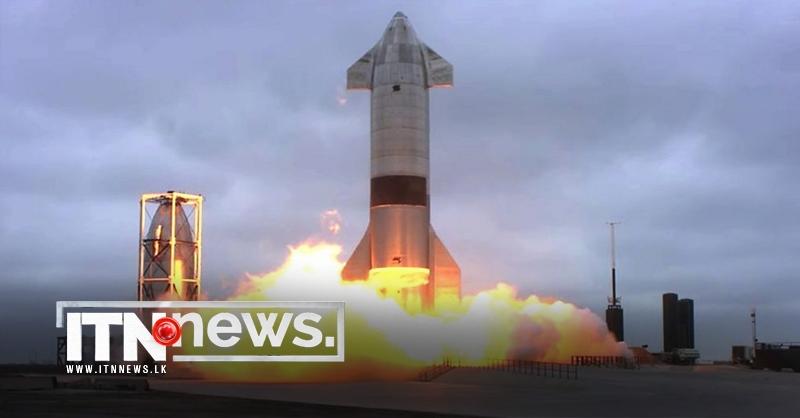 SpaceX ස්ටාර්ෂිප් රොකට්ටුව පියවරෙන් පියවර සාර්ථකත්වයට