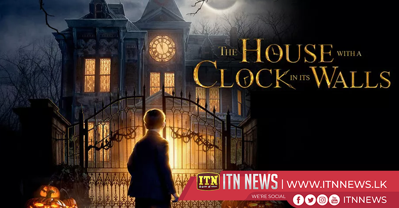 """The House with a Clock in Its Walls"""