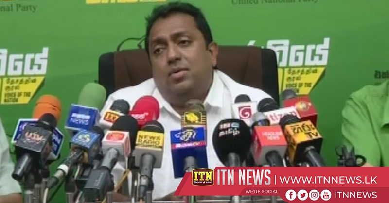 UNP divided over the appointment of the Opposition Leader