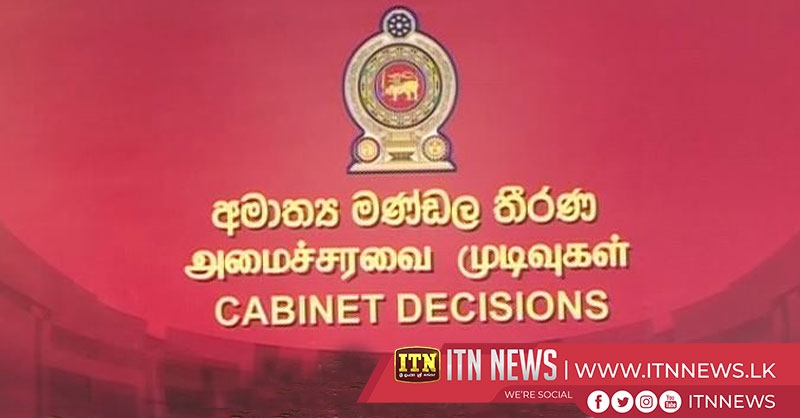 Cabinet Sub-Committee on Cost of Living