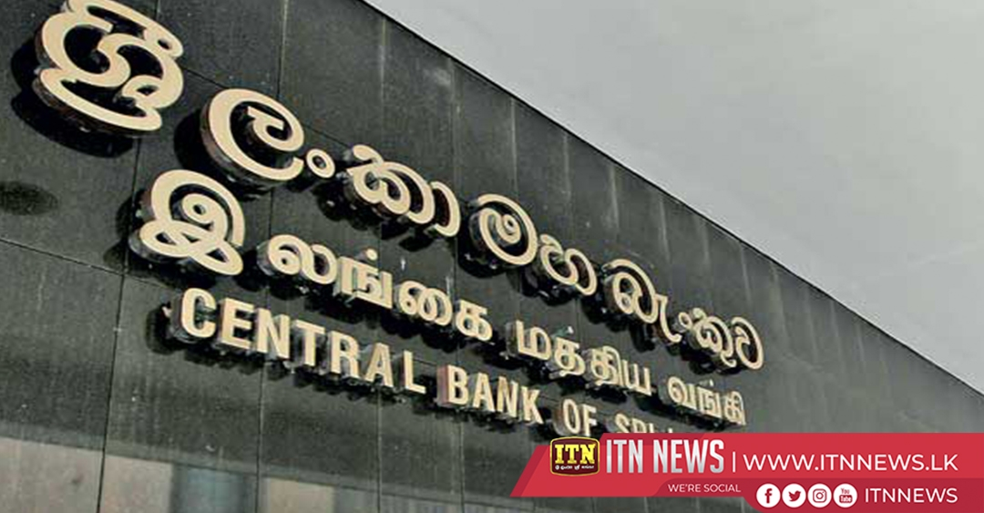 New measures to safeguard TFC depositors