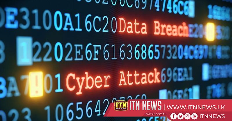 Cyber-attack investigated