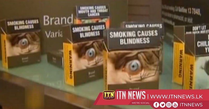 Cigarette tax increased