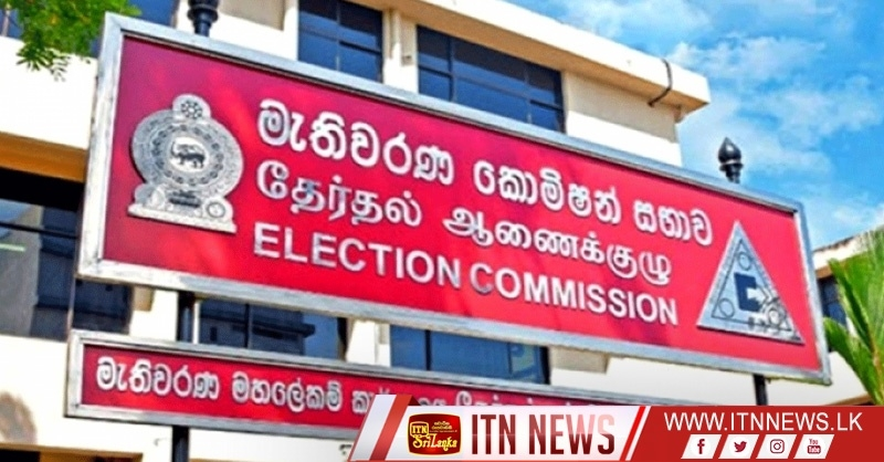 Accepting nominations for the General Election begins