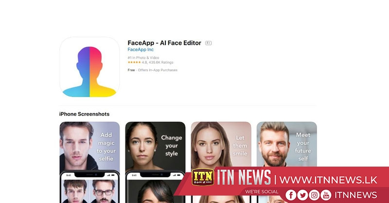 FaceApp මෘදුකාංගය සම්බන්ධයෙන් පරීක්ෂණයක් පවත්වන ලෙසට ඇමෙරිකාවේ සෙනට් සභිකයෙකුගෙන් ඉල්ලීමක්