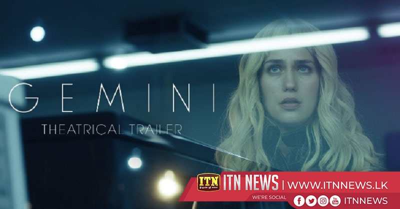 """Gemini Man"" scheduled to be released in October"
