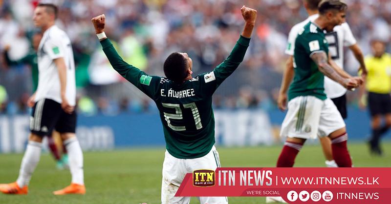 2018 FIFA : ප්රබල ජර්මනිය මෙක්සිකෝව හමුවේ පරාජයට