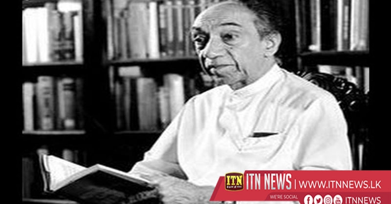 113thbirth anniversary of former President J R Jayawardena marked