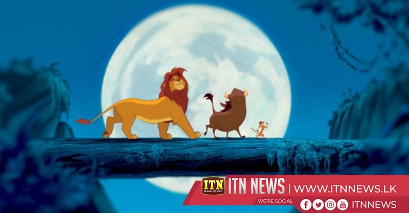 """The Lion King"" scheduled to be this Friday"