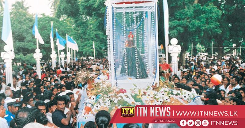 வரலாற்றுச் சிறப்பு மிக்க மடு தேவாலயத்தின் வருடாந்த ஆவணித் திருவிழா இன்று