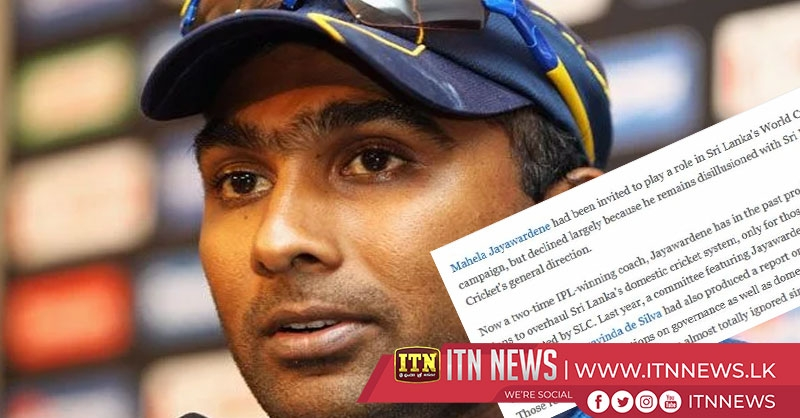 Jayawardene declines SLC World Cup offer