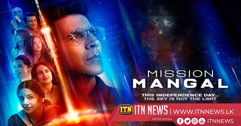 "Upcoming Indian science fiction drama film ""Mission Mangal"""
