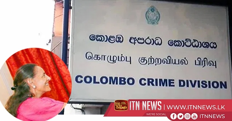 Former High Court Judge Padmini Ranawaka provides a statement to CCD