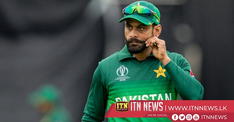 Mohammad Hafeez suspended from bowling in ECB competitions
