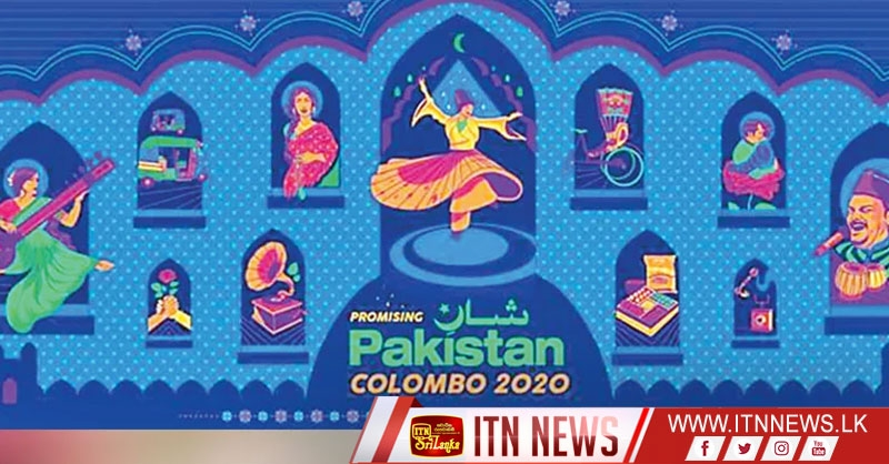 5th Edition of Shaan-e-Pakistan will take place in Colombo