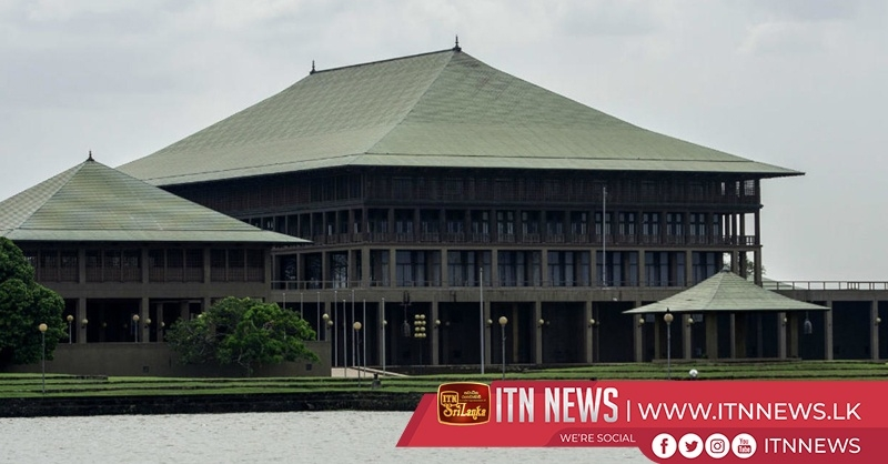 Constitutional Council to discuss AG's advice on Justice Gohan Pilapitiya