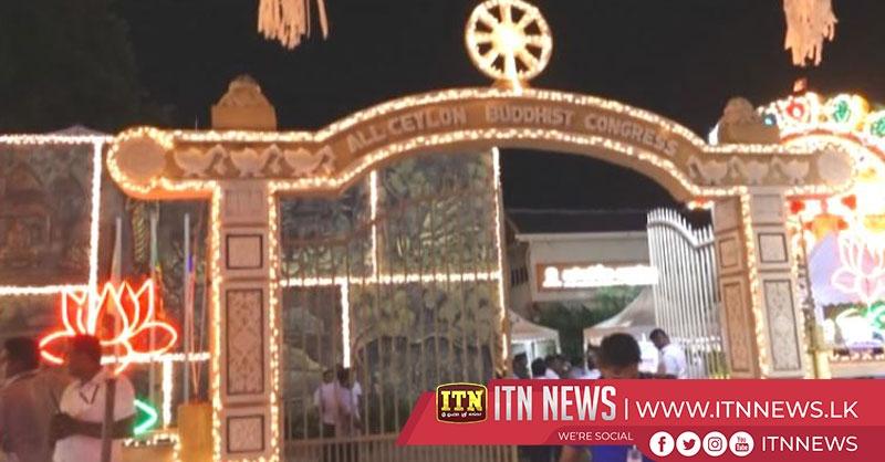 Prime Minister inaugurates the Buddhaloka Poson Festival